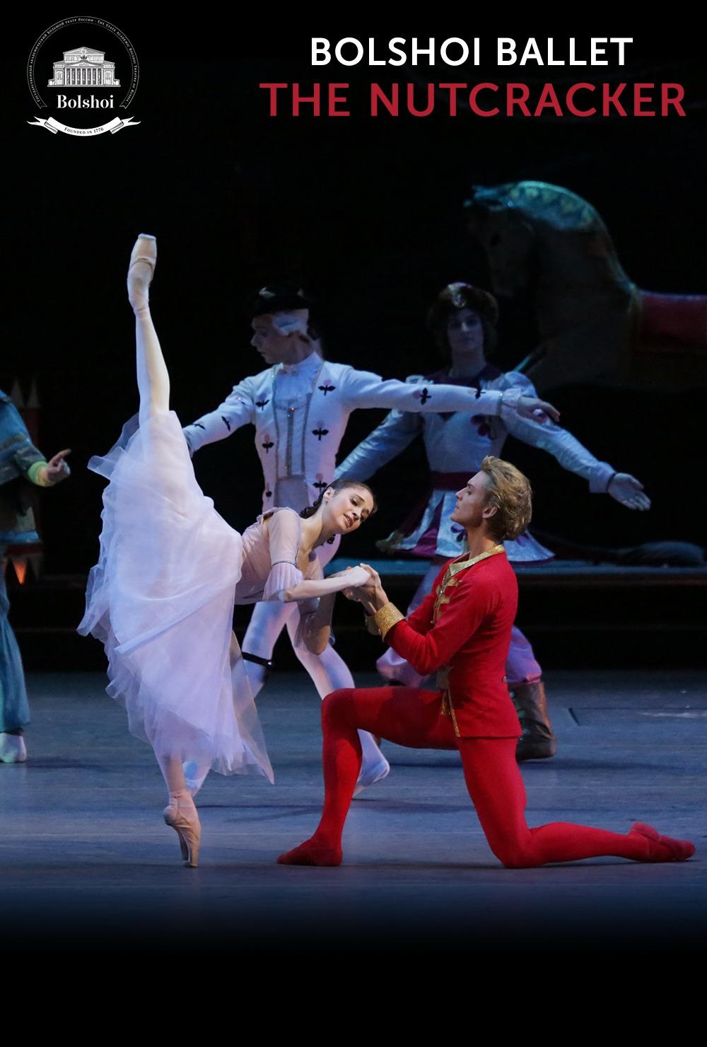 Bolshoi Ballet: The Nutcracker in Movie Theaters | Fathom Events