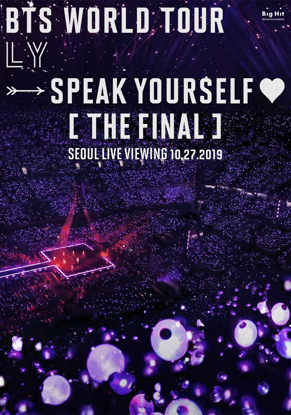 BTS WORLD TOUR 'LOVE YOURSELF: SPEAK YOURSELF' [THE FINAL]