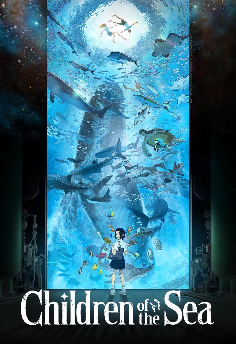 Children of the Sea (Premiere Event)