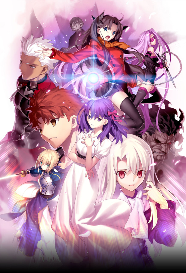 Fathom, Aniplex Slate Two Night 'Fate' Movie Event in US