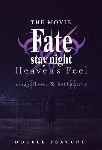 Fate Stay Night Heaven S Feel 1 2 Fathom Events