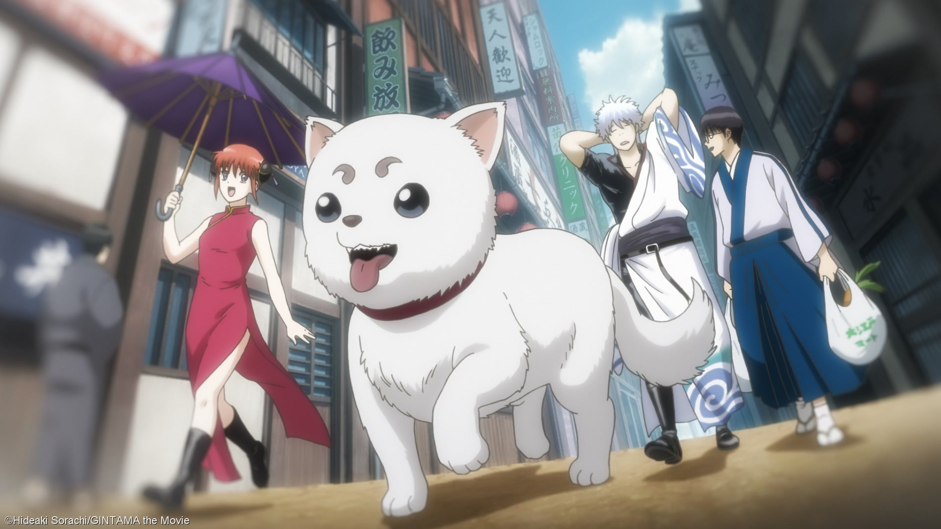 'Gintama THE VERY FINAL' Makes U.S. Theatrical Debut in November