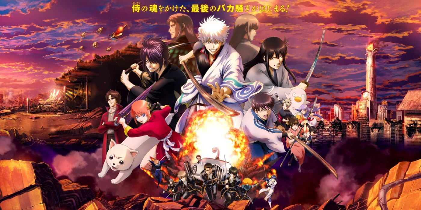 Gintama The Very Final: Everything You Need to Know Before the Film