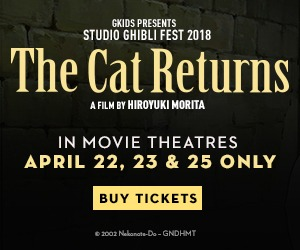 GKIDS Presents Studio Ghibli Fest 2018 - The Cat Returns on the big screen!