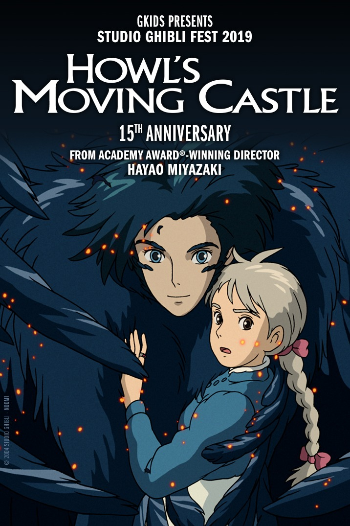 Howl's Moving Castle: 15th Anniversary