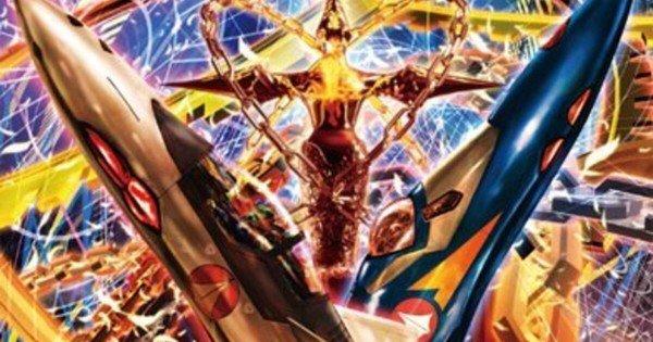 Macross Plus Movie to Screen in U.S. Theaters on December 14
