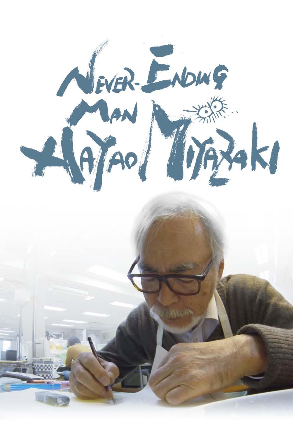 Never-Ending Man: Hayao Miyazaki