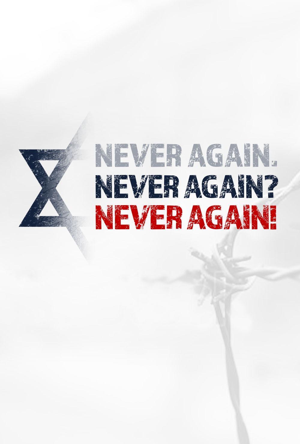 Never Again