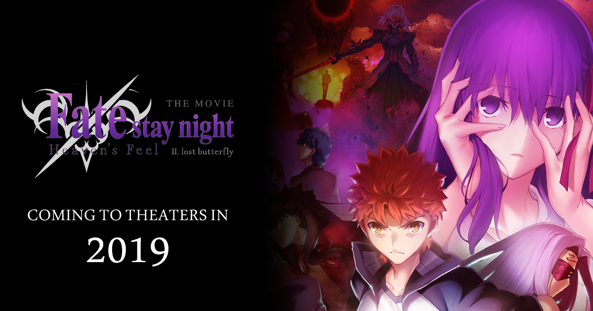 Fate/ stay night [Heaven's Feel] II. lost butterfly North America Premiere