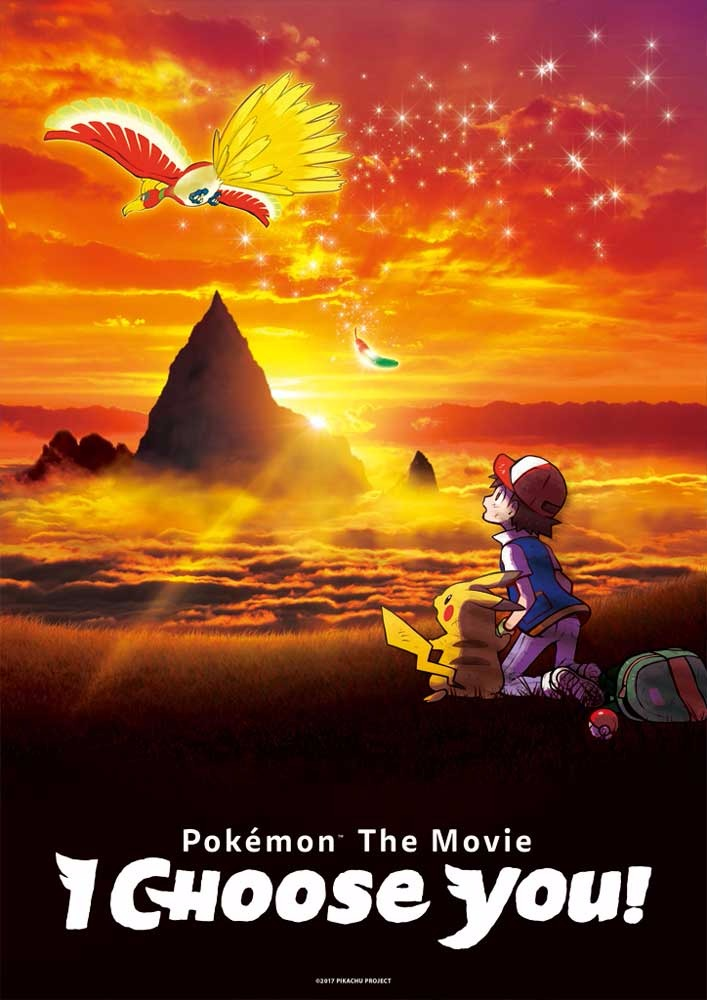 The Pokémon Company International and Fathom Events Bring Pokémon the Movie: I Choose You! to Theaters for a Two-Day Cinema Event