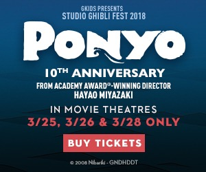 Ponyo returns to cinemas for a special 10th Anniversary event!