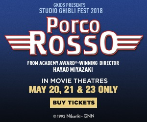 GKIDS Presents Studio Ghibli Fest 2018 Porco Rosso in cinemas 5/20, 21 & 23!