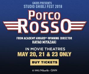 GKIDS Presents Studio Ghibli Fest 2018 Porco Rosso in cinemas 5/20, 21 & 23!