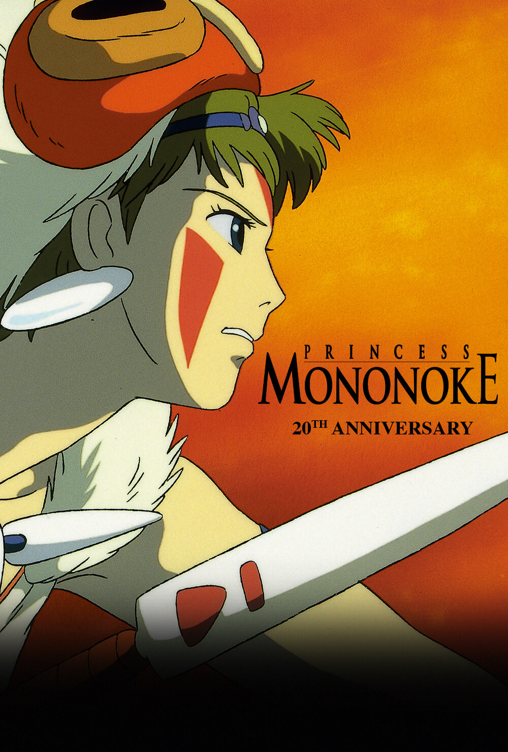 Princess Mononoke: 20th Anniversary
