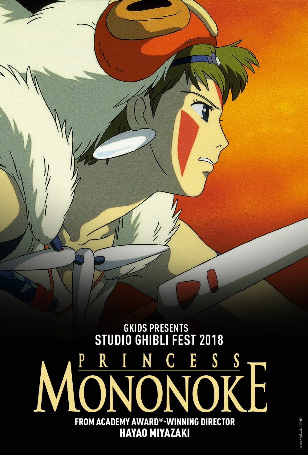 Image result for princess mononoke