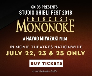 Princess Mononoke returns to the big screen for Ghibli Fest 2018 7/22, 7/23 & 25!