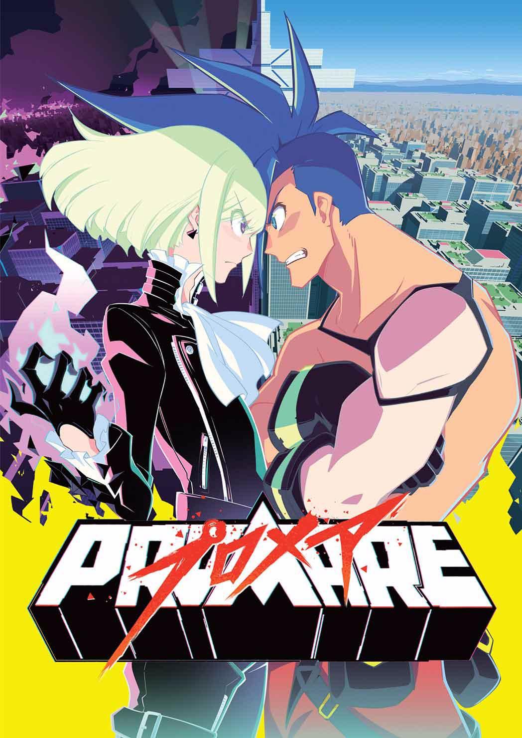 Promare (Redux)