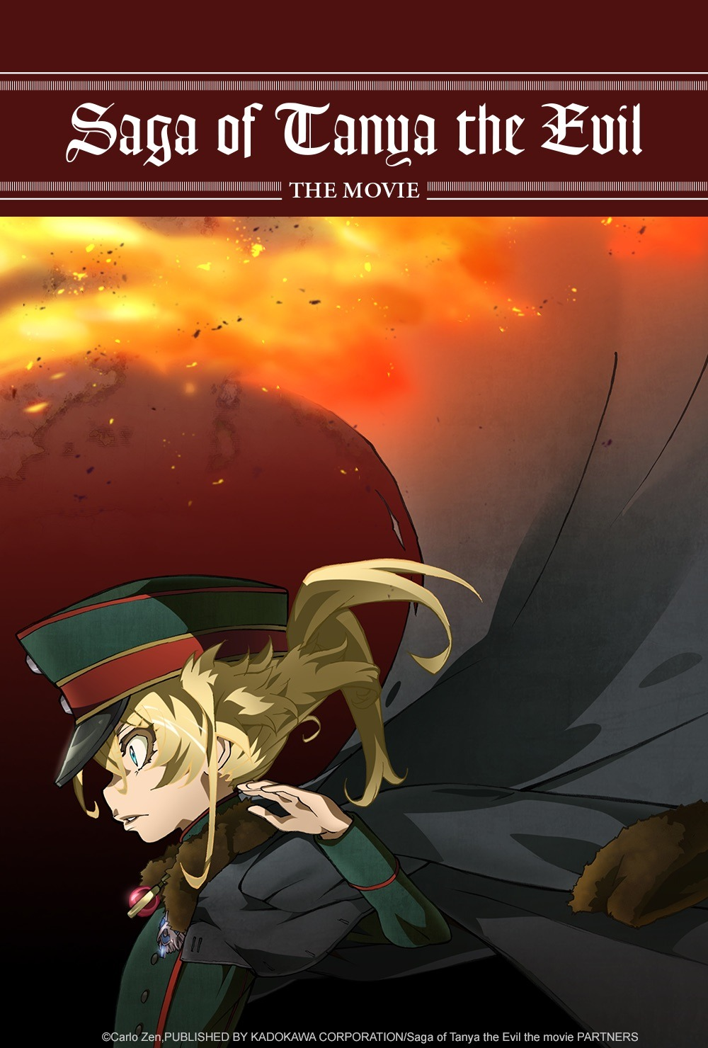 Saga of Tanya the Evil - the Movie -