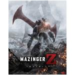 VIZ, Fathom Events Bring 'Mazinger Z: Infinity' to US Theaters Next Month